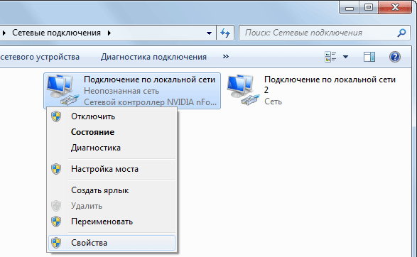 настройка сети в windows 7